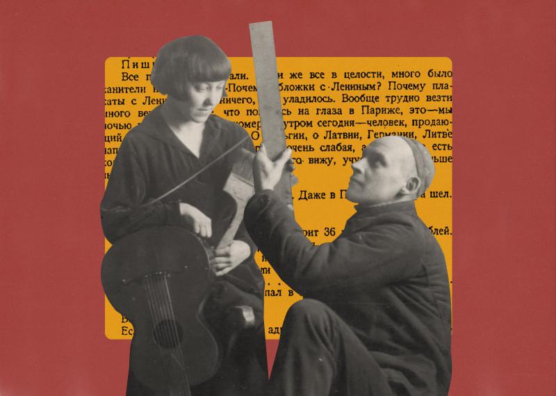«Родченко в Париже». Март 1925 года