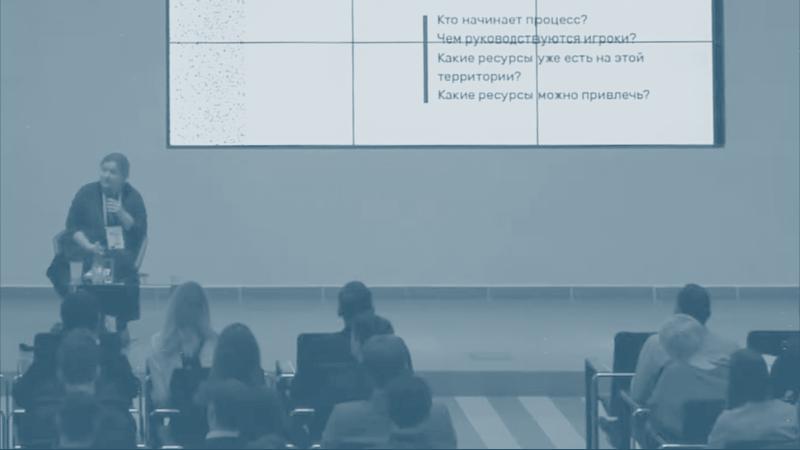 Мария Привалова о культурном программировании общественных пространств