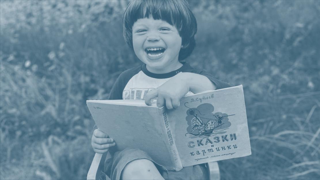 Детское и юношеское чтение: исследование и рекомендации
