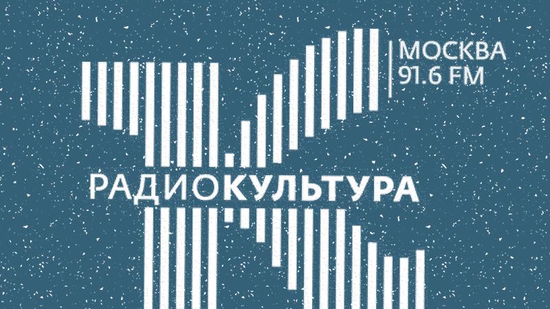 «РадиоНекрасовка»: программа о жизни библиотек и книг