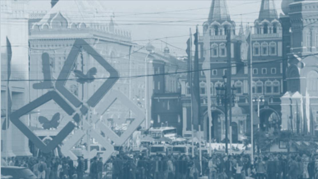 Аудитория самого популярного московского праздника. День города 2015