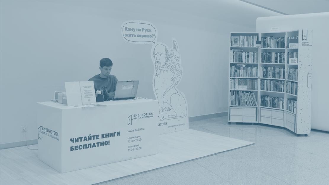 Почему библиотеки не исчезнут в цифровом мире будущего