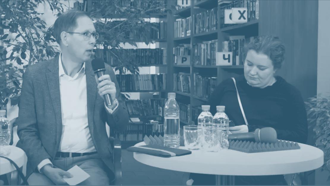 Публичное интервью с Германном Хорстом (Herman Horst), директором библиотеки LocHal Tilburg